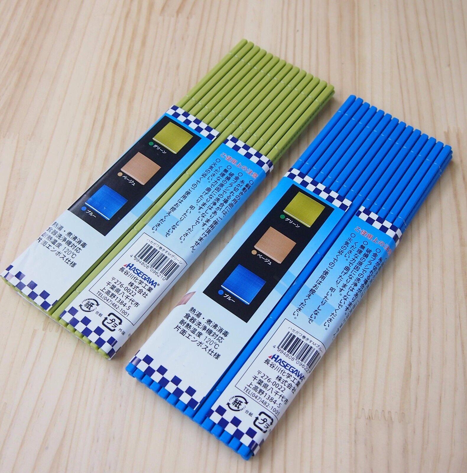 HASEGAWA Makisu - 2 Units of Plastic Professional Sushi Rolling Mat (Sudare)