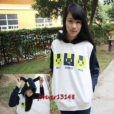 Anime DRAMAtical Murder Noiz Unisex Jacket Hooded Sweatshirt Hoodie Coat#L-E01