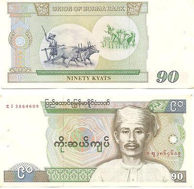 BURMA MYANMAR LOT 5x 90 KYATS P 66 5RW 10GEN aUNC STAPLE