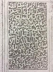 Egypt-Script-Memorial-de-L-039-an-589-the-Hegira-Engraving-on-Steel-XIX-Th