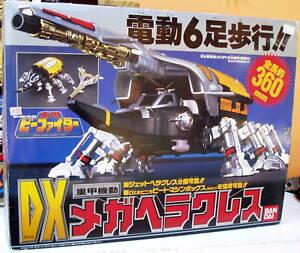 Beetle Borgs Fighter Dx Méga Hercules Super Machine Batte De Randonnée / énorme Bandai
