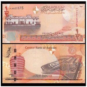 Bahrain-0-5-1-2-Dinars-2016-UNC-1-2-0-5-889699