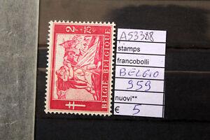 FRANCOBOLLI-BELGIO-NUOVI-N-959-A53388