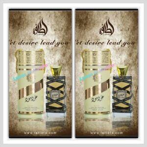 2-Pack-Oud-estado-de-animo-100ml-por-lattafa-notas-florales-ambar-almizclado-Woody-Perfume-Spray