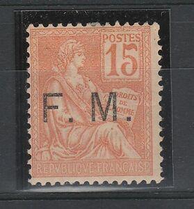 FRANCOBOLLI-1901-FRANCIA-C-15-FRANCOBOLLO-DI-FRANCHIGIA-MLH-Z-4376