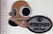 SCUBA Hard Hat Diving Japan Kamura Nagasaki Iron Works 12 Bolts Helmet Grey