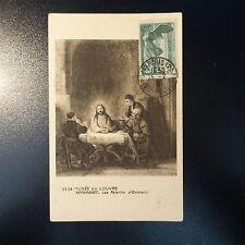 VICTOIRE SAMOTHRACE N°354 CARTE MAXIMUM MUSÉE DU LOUVRE OB. MONTMARTRE COTE 170€