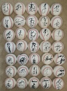 Japanese-Pro-Baseball-Player-Personally-Signed-Autographed-Lot-of-35-Balls