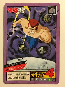 Yu Yu Hakusho Super Battle Power Level 151 - Part 4