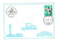 Vereine Nationen Wien FDC Ersttagsbrief Karte 1980 Stempel Budapest Mi.Nr.5