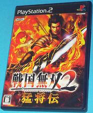 Sengoku Musou 2 Mushouden - Sony Playstation 2 PS2 Japan - JAP