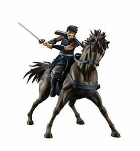 BANDAI-SPIRITS-Figuarts-ZERO-Kingdom-Shin-205mm-Figure-hose-anime-from-JAPAN
