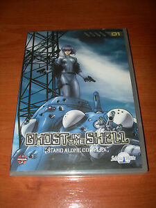 GHOST IN THE SHELL: STAND ALONE COMPLEX DVD VOL.1 (PAL ESPAÑA PRECINTADO)