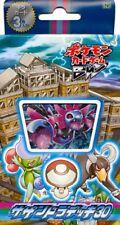 Japanese Pokemon Hydreigon Black & White BW5 DRAGON BLAST BATTLE DECK NEW SEALED