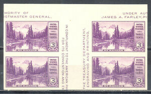 US Stamp (L2432) Scott# 770, Mint NH, Nice Imperf Vertical Gutter Block, Margin
