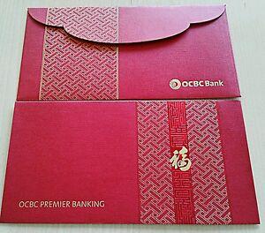 OCBC-Premier-Banking-CNY-Packet-Ang-Pow-1-pc