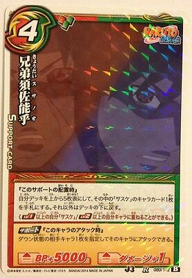 Nuova Moda J-heroes J3 Naruto Miracle Battle Carddass 080/102 R As03
