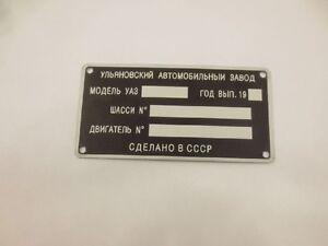Radlager UAZ GAZ69 UAS GAS NVA