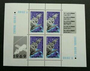 SJ-Romania-Space-II-1969-Satellite-Astronomy-miniature-sheet-MNH