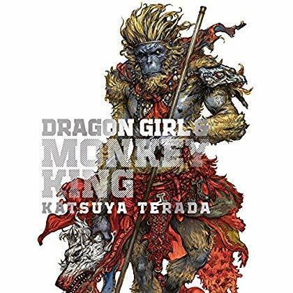 DRAGON GIRL and MONKEY KING Katsuya Terada Hardcover Edition Art Book Japan