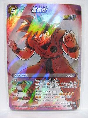 Dragon Ball Miracle Battle Carddass DB08-18 SR Son Goku