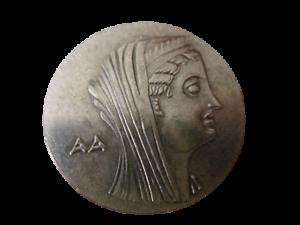 Grecque-Antique-Lagide-Ptolemee-VI-Philometor-Tetradrachme-Reamorcage