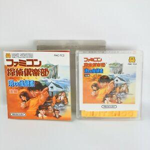 FAMICOM-TANTEI-CLUB-1-Kieta-2-Nintendo-Famicom-Disk-System-dk