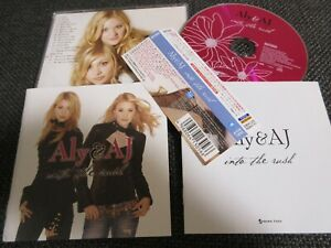 ALY & AJ / into the rush / JAPAN LTD CD OBI