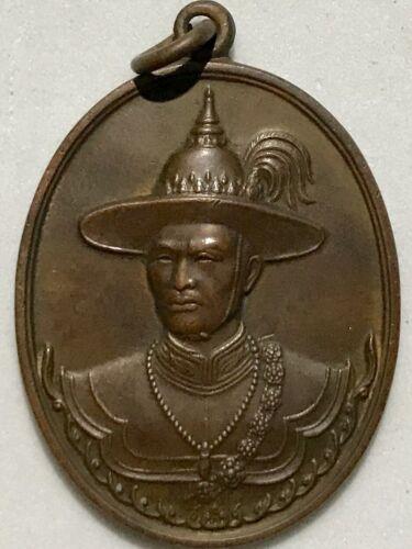 KING TAKSIN PHRA LP RARE OLD THAI BUDDHA AMULET PENDANT MAGIC ANCIENT IDOL#3