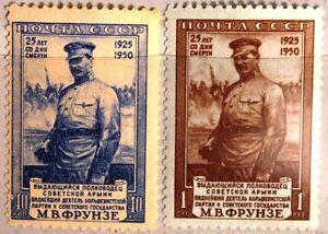 RUSSIA-SOWJETUNION-1950-1511-12-Todestag-M-Frunse-General-Politiker-Militaer-MLH