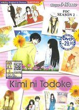 Kimi Ni Todoke (Season 1+2) DVD + EXTRA GIFT