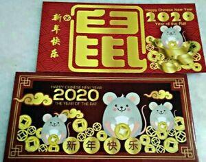 2020-Mitsubishi-Electric-CNY-packets-Ang-Pow-2-pc