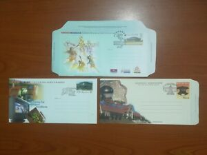 Malaysia Aerogramme Commonwealth Games 1998 Museum Technology Park ~ Total 3 pcs