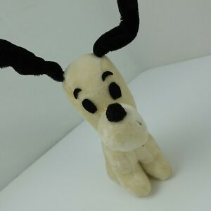 "Vintage Khara Kreations Kharasch Plush Dog 8"" Stuffed Animal Toy"