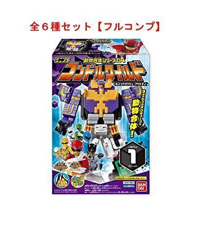 Bandai Power Power Power Rangers Minipla Zyuohger Condor Wild & Cube Weapon Full Set of 6 JP 8a9b84