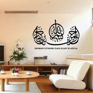 Wandtattoo Islam Turkisch Arabisch Islamische Wandbilder Bismillah