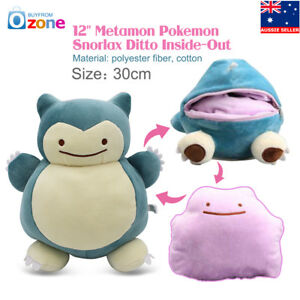 Details about NEW 12'' Metamon Pokemon Snorlax Ditto Inside-Out Cushion  Plush Bag Purse Figure