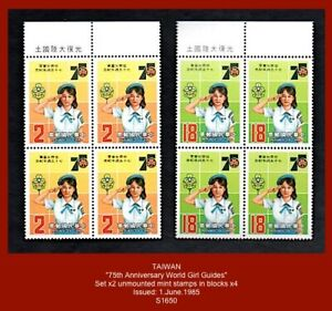 "TAIWAN 1985 - ""75th Anniv. World Girl Guides"" - set x2 mint stamps in blocks x4"