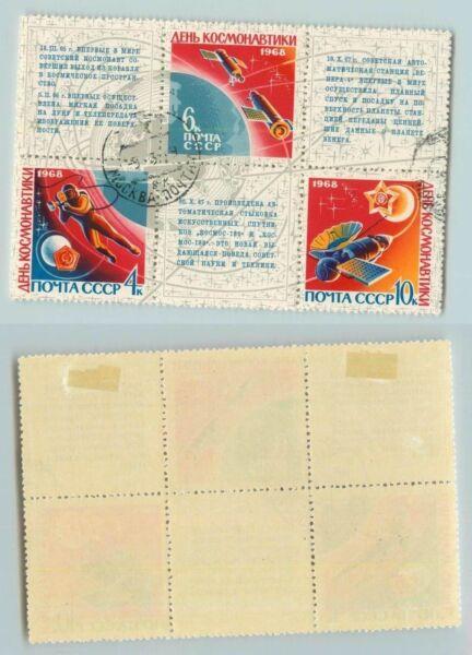 100% Vrai La Russie Urss 1968 Sc 3458 A Utilisé Souvenir Sheet. F5359 Avec Une RéPutation De Longue Date