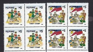 Philippines-1993-Boys-amp-Girls-Scout-FLAG-PSB-Thrift-Stamp-in-Block-4-mint-NH