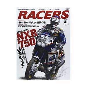 RACERS-Vol-31-HONDA-NXR-750-PARIS-DAKAR-1986-1989