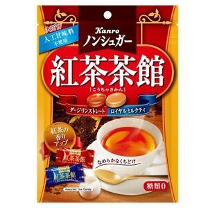 Kanro-034-Non-Sugar-Koucha-Sakan-034-Hard-Candy-Darjeeling-amp-Tea-with-Milk-72g-Japan
