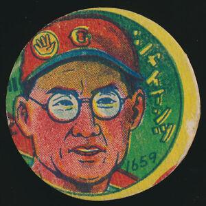 c-1950-Tetsuharu-Kawakami-HOF-Japanese-Baseball-Menko-Card-Yomiuri-Giants