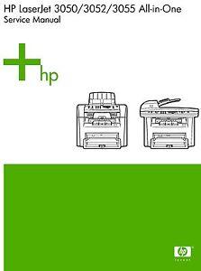hp laserjet 3050 3052 3055 aio service manual pdf ebay rh ebay com hp deskjet 3050 service manual pdf hp deskjet 3050 service manual pdf
