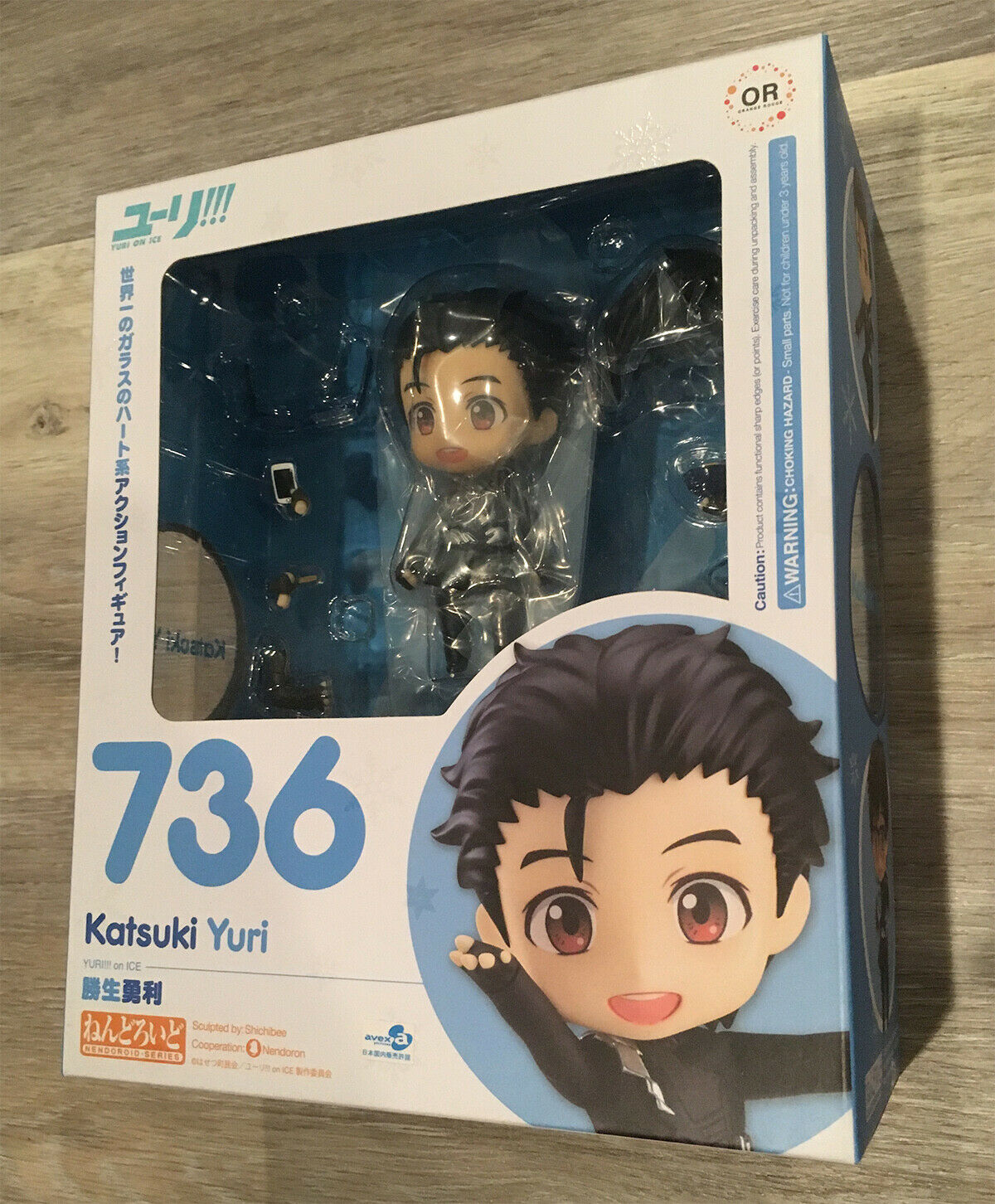 NendGoldid  736 Yuri   On Ice Katsuki Yuri Figure NEW