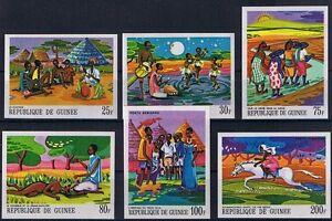 Guinée Minr 480 - 485 B Coupé Tamponné **-afficher Le Titre D'origine éConomisez 50-70%