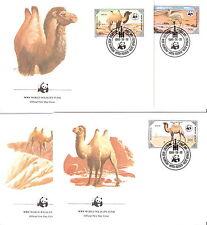 T19502 WWF FDC Mongolia Mongolia camellos camels 1985
