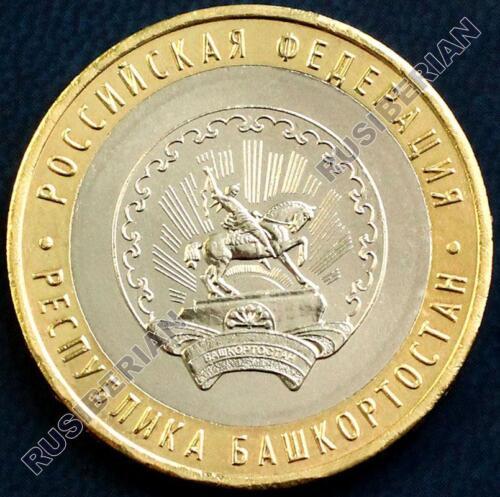 High Grade RARE BI-METALLIC RUSSIAN COIN 10 RUBLES 2007 Republic Bashkortostan