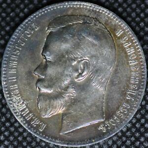 Russia-1-Rouble-Ruble-1898-Nikolai-II-Silver-Coin