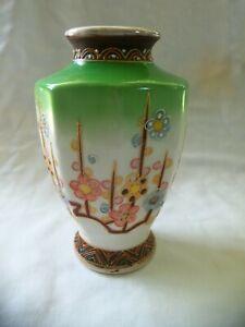 Vintage Small Japanese Vase
